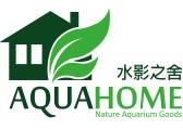 AquaHome (水影之舍)